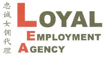 Maid agency: LOYAL Employment Agency