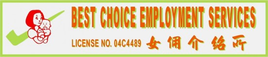 Maid agency: Best Choice Employment Services
