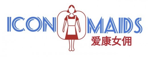 Maid agency: Icon Maids