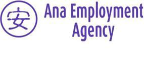 Maid agency: ANA Employment Agency and Trading Services Pte Ltd