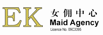 Maid agency: EK Maid Agency