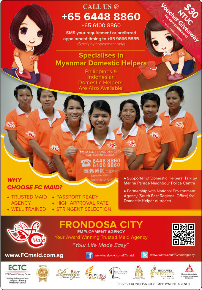 Frondosa City Employment Agency Banner