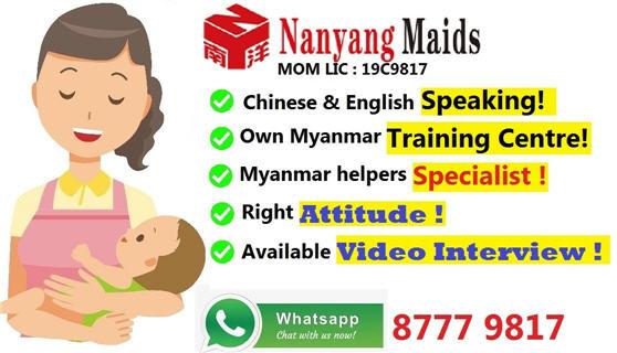 nanyang maid agency